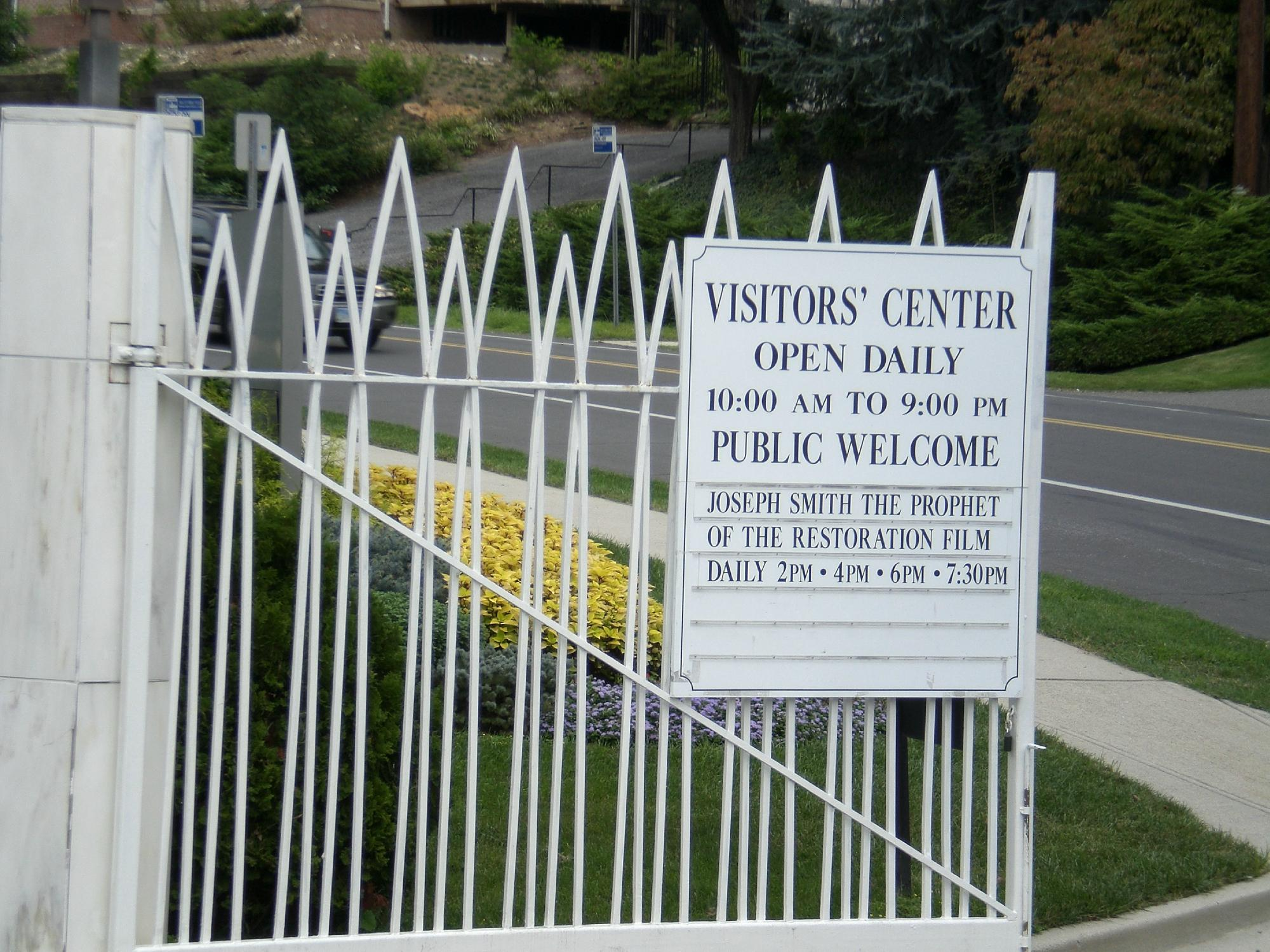 Washington dc temple visitors 39 center in kensington for Ikea silver spring